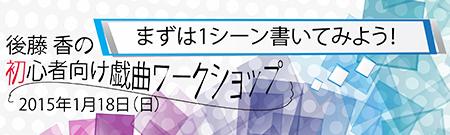 20141224osirase-top-banner.jpg
